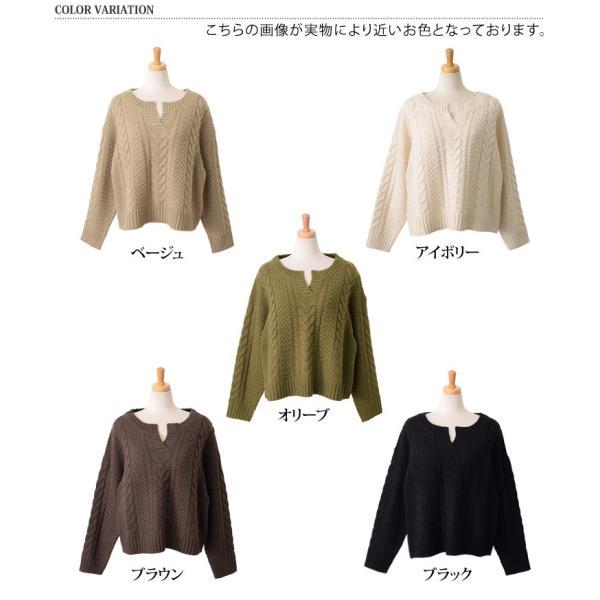 キーネックケーブル編みバルキーニット レディース トップス 長袖 ゆるニット ざっくり セーター|ruckruck|02