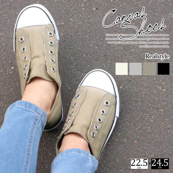 春 スニーカー スリッポン レディース キャンバス地 靴 くつ シューズ 女性 ペタンコ ぺたんこ ひもなし 履きやすい 歩きやすい