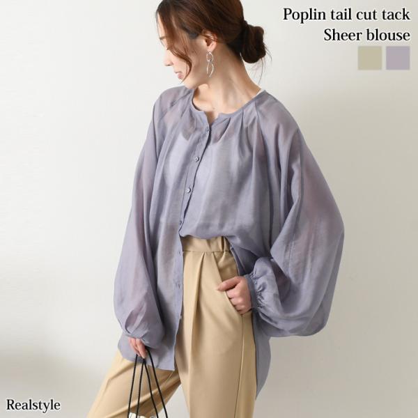 ブラウスレディースシャツシアー春夏トップス襟なしノーカラーバンドロング羽織り長袖大きめ透け感カジュアルきれいめ