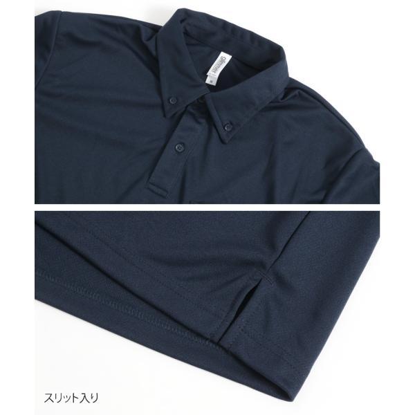 ポロシャツ 半袖 レディース メンズ Tシャツ トップス ボタンダウン グリマー 大きいサイズ ドライ スポーツ 作業着 おしゃれ 無地 速乾 UV ポケット glimmer|ruckruck|13