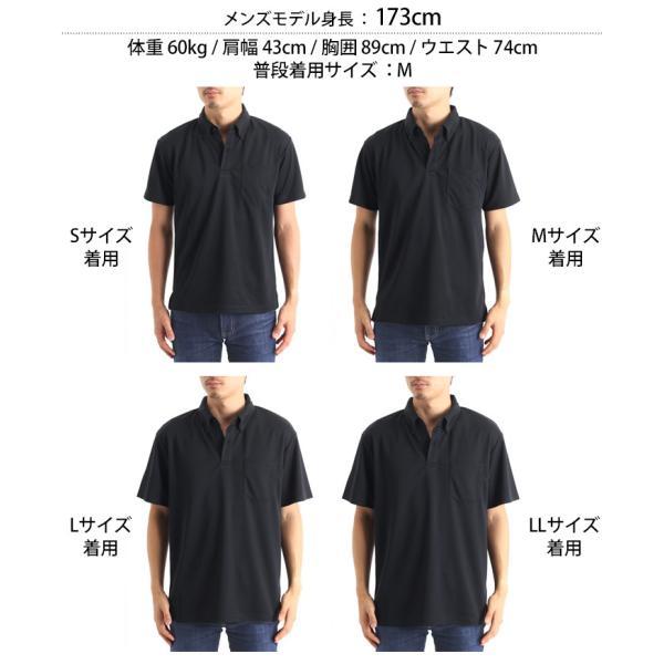 ポロシャツ 半袖 レディース メンズ Tシャツ トップス ボタンダウン グリマー 大きいサイズ ドライ スポーツ 作業着 おしゃれ 無地 速乾 UV ポケット glimmer|ruckruck|15