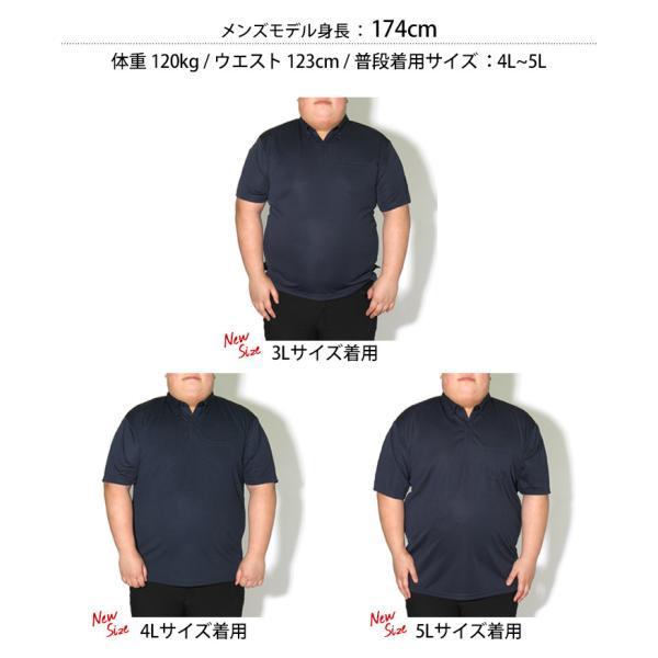 ポロシャツ 半袖 レディース メンズ Tシャツ トップス ボタンダウン グリマー 大きいサイズ ドライ スポーツ 作業着 おしゃれ 無地 速乾 UV ポケット glimmer|ruckruck|16