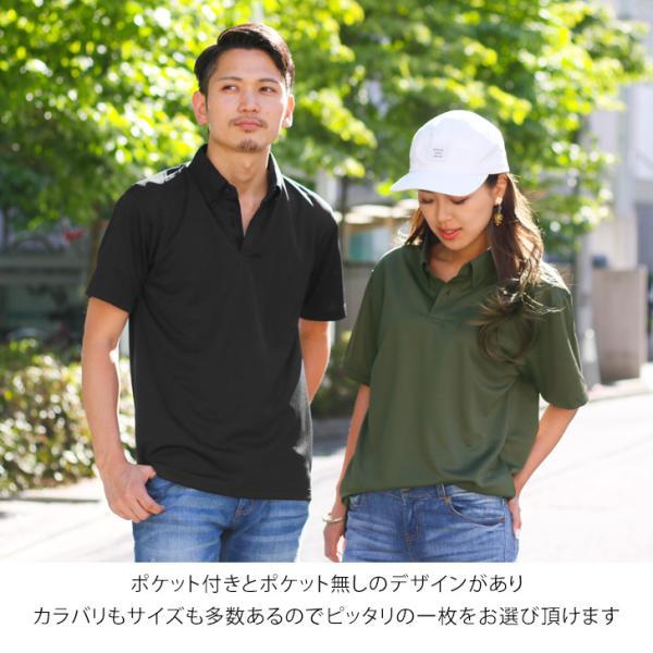 ポロシャツ 半袖 レディース メンズ Tシャツ トップス ボタンダウン グリマー 大きいサイズ ドライ スポーツ 作業着 おしゃれ 無地 速乾 UV ポケット glimmer|ruckruck|10