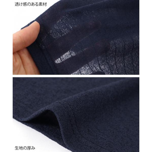 カーディガン レディース トップス 羽織り 上着 長袖  薄手 透け感 シンプル 紫外線対策  スリット入り ゆったり 2001m|ruckruck|09