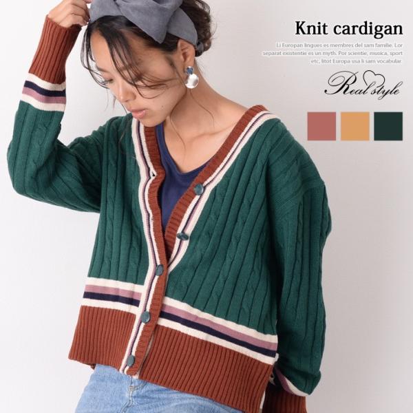 カーディガン レディース 羽織り 秋冬 セーター ケーブル編み 長袖 上着 アウター マルチカラー 配色 可愛い 暖か ruckruck