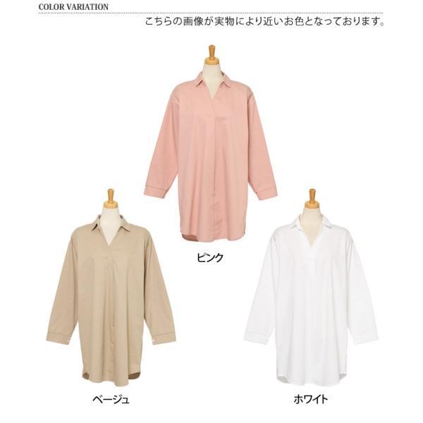 シャツ レディース 長袖 ロング丈 コットン 綿100% ワイド スキッパー ゆったり 大きいサイズ レイヤード 無地 カジュアル|ruckruck|02