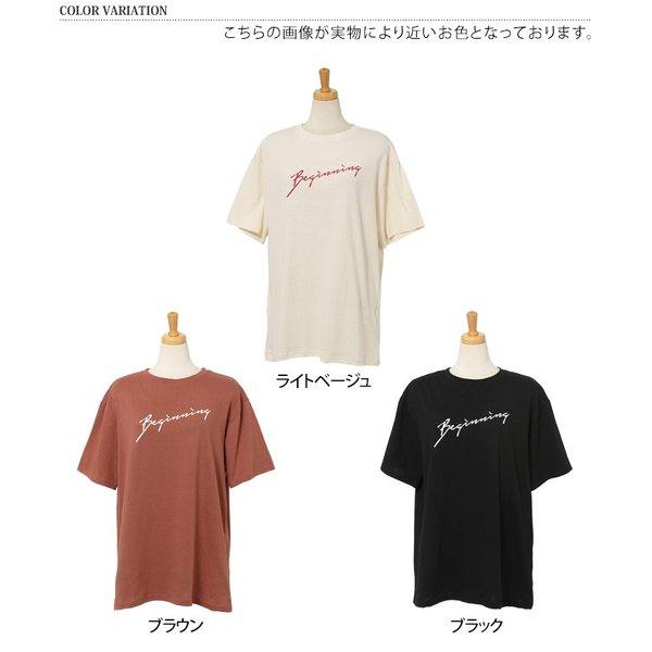 Tシャツ レディース カットソー 春 夏 半袖 ゆったり 大きめ 綿100% ロング ロゴ プリント カジュアル ビッグ 英字 手書き風 2006ss|ruckruck|02