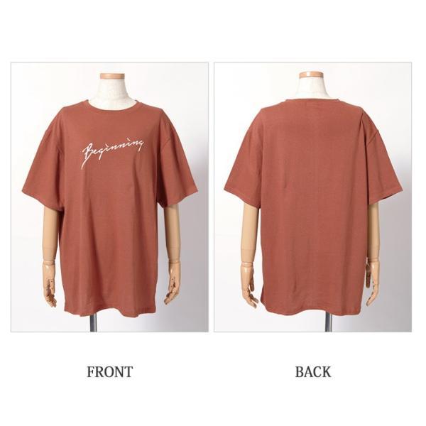 Tシャツ レディース カットソー 春 夏 半袖 ゆったり 大きめ 綿100% ロング ロゴ プリント カジュアル ビッグ 英字 手書き風 2006ss|ruckruck|14