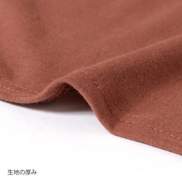 Tシャツ レディース カットソー 春 夏 半袖 ゆったり 大きめ 綿100% ロング ロゴ プリント カジュアル ビッグ 英字 手書き風 2006ss|ruckruck|16