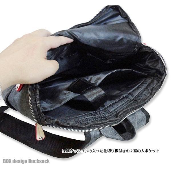 d3f1194ea0f2 ... バッグ メンズ リュック ブランド 大容量 縦型 おしゃれ ビジネス ボックス バッグ 大きめ rucy- ...
