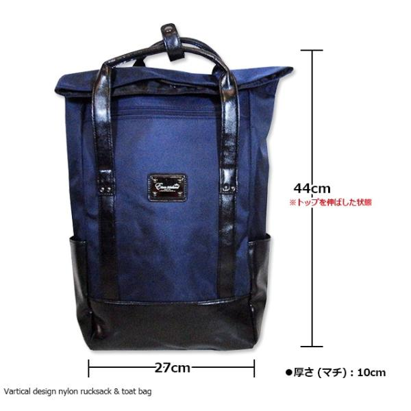 71dcde05b760 ... バッグ メンズ リュック ブランド 大容量 縦型 おしゃれ ビジネス ボックス バッグ 大きめ ...