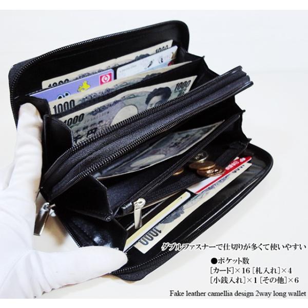 財布 お財布ポシェット お財布ショルダー ショルダーバッグ レディース 大容量 ママ お財布バッグ ポシェット クラッチバッグ ブランド 軽量 スマホ かわいい