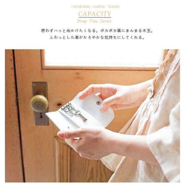 34bc79bb3eb8ce ... 本革 レザー 革小物 kanmi カンミ 3連キーケース キーケース レザーケース 鍵 ...