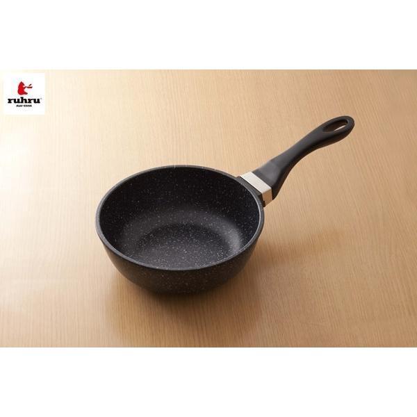 フライパン IH直火兼用 ルール健康フライパン 20cm x 7.5cm 深鍋 ruhru 02