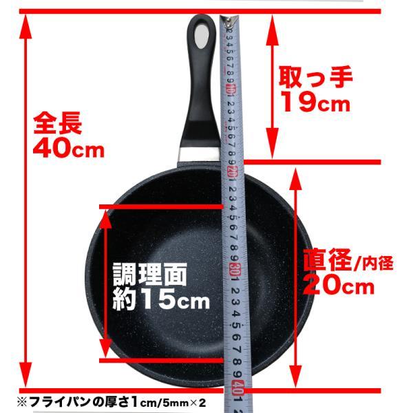 フライパン IH直火兼用 ルール健康フライパン 20cm x 7.5cm 深鍋 ruhru 03
