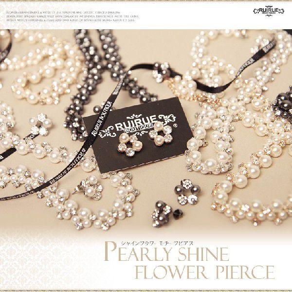 「AC002」ピアス お呼ばれ 結婚式 二次会 パーティー パーティ アクセサリー ネックレス 永遠に愛されるピュアな輝きを放つお花モチーフピアス|ruirue-boutique