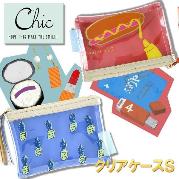 Chic(シック) クリアケースS(全2柄) グリーティングライフ MMZ-212・215 (ネコポス可)