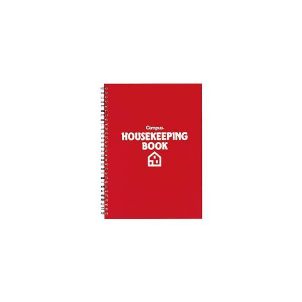 キャンパス家計簿ツインリングとじ B5  64枚クリヤーポケット2枚付 赤 コクヨ スイ-T210R(ネコポス可)