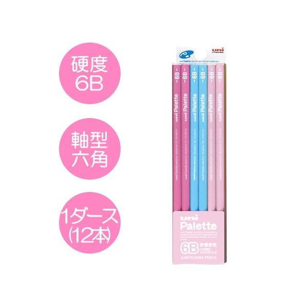 ユニパレット/PLT えんぴつ(6B)パステルピンク  三菱鉛筆 K55616B (ネコポス可)