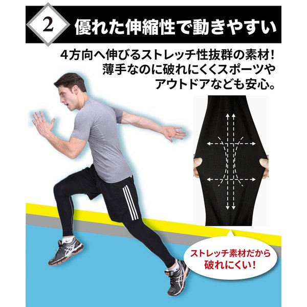 コンプレッションタイツ スポーツ トレーニング メンズ オールシーズン インナー タイツ ボトム インナーウェア ジョギング マラソン 吸汗 速乾|rukodo|10