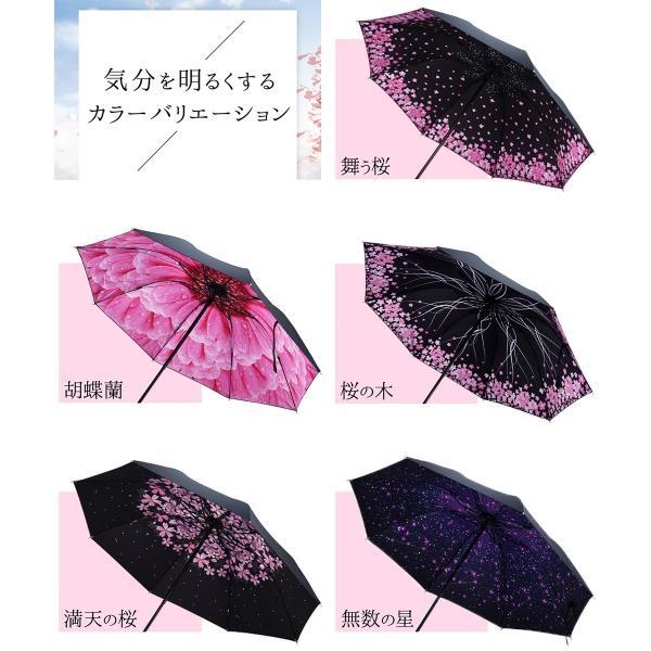 折りたたみ傘 日傘 晴雨兼用 uvカット 遮光 レディース 手開き 雨傘 撥水 花柄 星柄 大きいサイズ 折り畳み ポイント消化 送料無料|rukodo|13