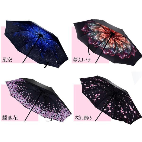 折りたたみ傘 日傘 晴雨兼用 uvカット 遮光 レディース 手開き 雨傘 撥水 花柄 星柄 大きいサイズ 折り畳み ポイント消化 送料無料|rukodo|14