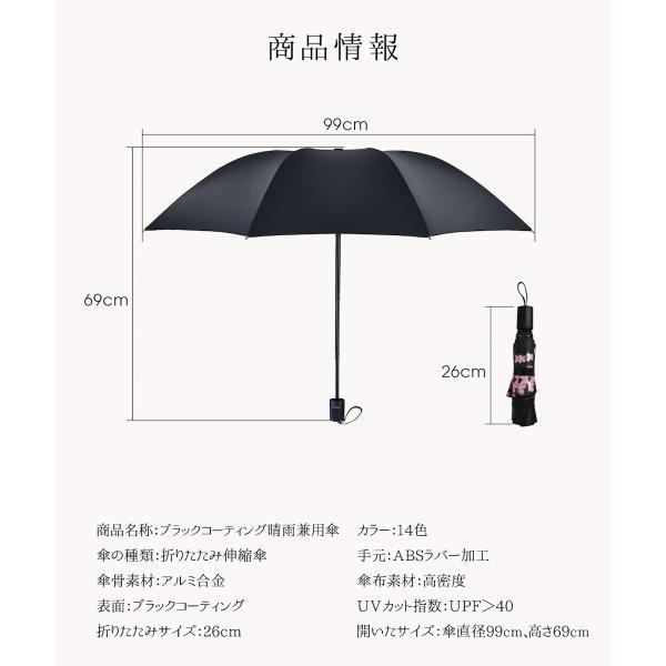 折りたたみ傘 日傘 晴雨兼用 uvカット 遮光 レディース 手開き 雨傘 撥水 花柄 星柄 大きいサイズ 折り畳み ポイント消化 送料無料|rukodo|16