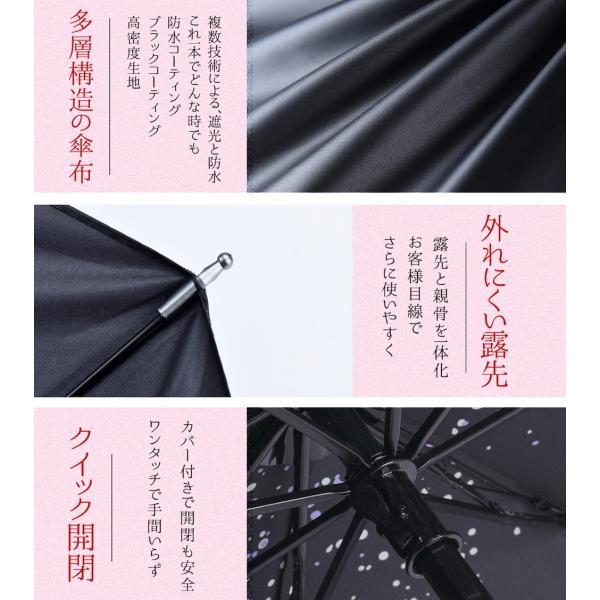 折りたたみ傘 日傘 晴雨兼用 uvカット 遮光 レディース 手開き 雨傘 撥水 花柄 星柄 大きいサイズ 折り畳み ポイント消化 送料無料|rukodo|18