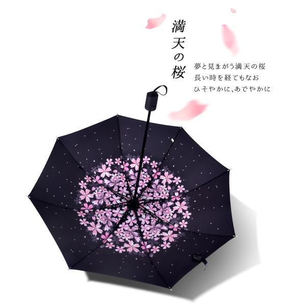 折りたたみ傘 日傘 晴雨兼用 uvカット 遮光 レディース 手開き 雨傘 撥水 花柄 星柄 大きいサイズ 折り畳み ポイント消化 送料無料|rukodo|06