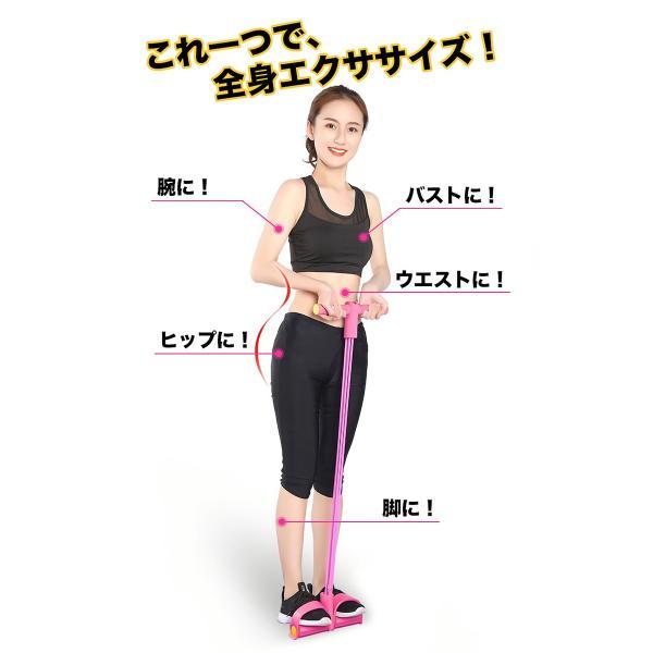 トレーニングチューブ フィットネスチューブ ローイングマシン エクササイズ レディース メンズ 筋トレ ダイエット 簡単 ポイント消化 送料無料|rukodo|10