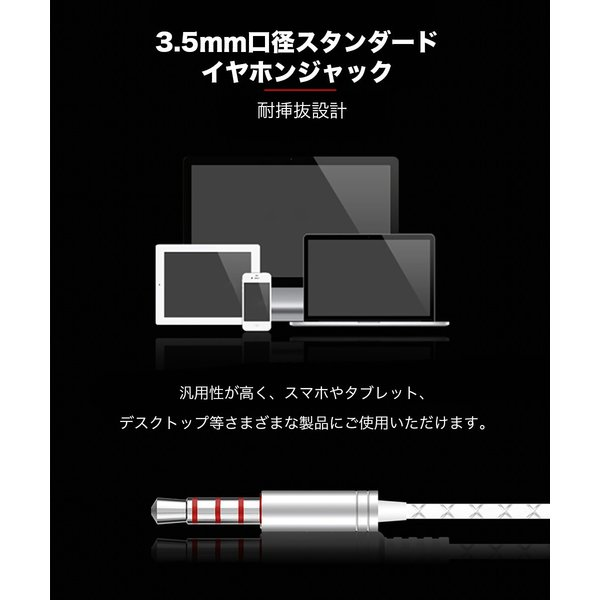 イヤホン カナル型 高音質 遮音 有線 iPhone スマホ 絡まり防止 リモコン PS4 ボイスチャット マイク付き 通話 ボリューム調節  ポイント消化 送料無料|rukodo|12