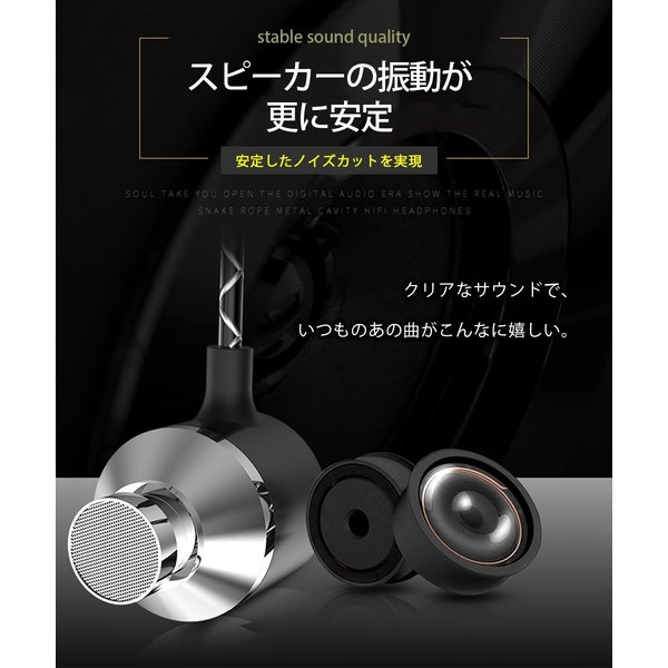 イヤホン カナル型 高音質 遮音 有線 iPhone スマホ 絡まり防止 リモコン PS4 ボイスチャット マイク付き 通話 ボリューム調節  ポイント消化 送料無料|rukodo|05