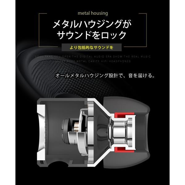 イヤホン カナル型 高音質 遮音 有線 iPhone スマホ 絡まり防止 リモコン PS4 ボイスチャット マイク付き 通話 ボリューム調節  ポイント消化 送料無料|rukodo|06