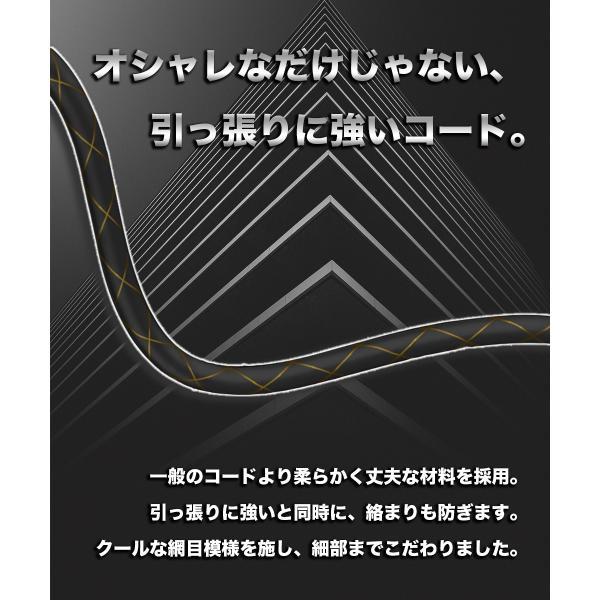 イヤホン カナル型 高音質 遮音 有線 iPhone スマホ 絡まり防止 リモコン PS4 ボイスチャット マイク付き 通話 ボリューム調節  ポイント消化 送料無料|rukodo|08
