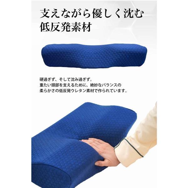 枕 いびき 肩こり まくら 整体 師 おすすめ ストレートネック 低反発枕 快眠枕 安眠枕 安眠 首こり カバー洗濯 頸椎サポート 肩凝り 低反発 送料無料|rukodo|14