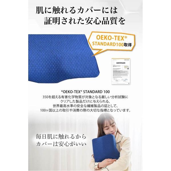 枕 いびき 肩こり まくら 整体 師 おすすめ ストレートネック 低反発枕 快眠枕 安眠枕 安眠 首こり カバー洗濯 頸椎サポート 肩凝り 低反発 送料無料|rukodo|15