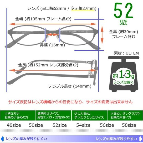 メガネ 度付き 超弾性Beta樹脂(ウルテム)ULTEM  AE023-52 鼻パット付 (近視・遠視・乱視・老視に対応)|rule|11