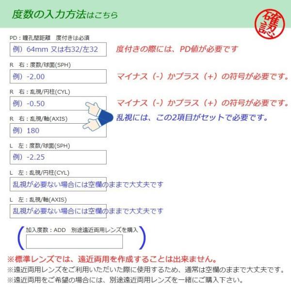 メガネ 度付き 超弾性Beta樹脂(ウルテム)ULTEM  AE024-53 鼻パット付 (近視・遠視・乱視・老視に対応)|rule|03