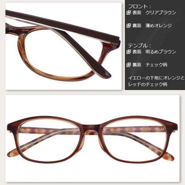 メガネ 度付き AL1122-51  a/p lab TR90(グリルアミド)  眼鏡フレーム (近視・遠視・乱視・老視に対応)|rule|11