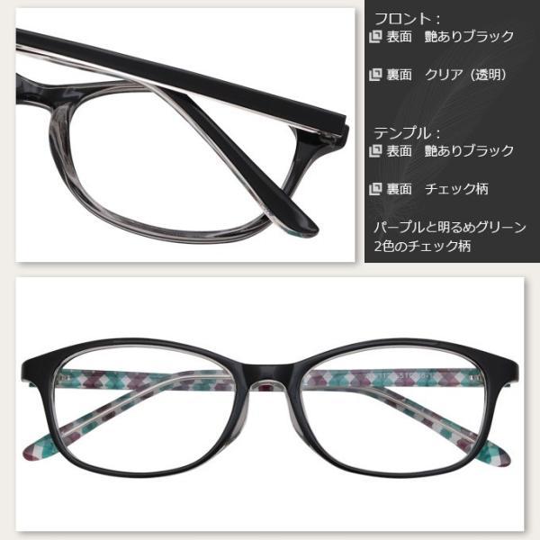 メガネ 度付き AL1122-51  a/p lab TR90(グリルアミド)  眼鏡フレーム (近視・遠視・乱視・老視に対応)|rule|08