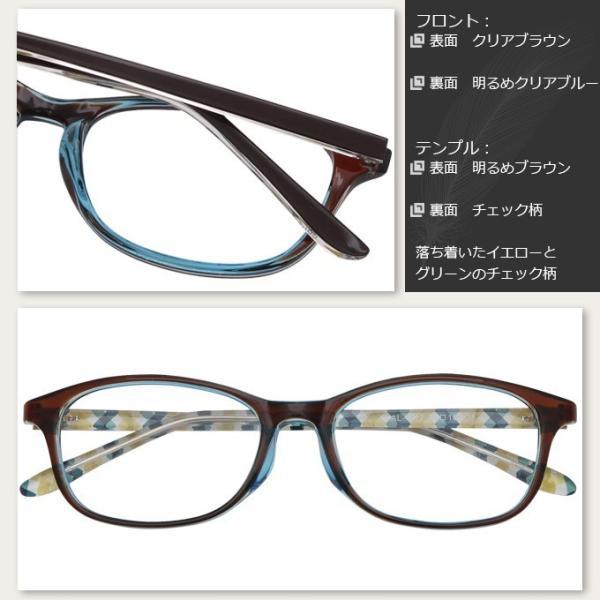 メガネ 度付き AL1122-51  a/p lab TR90(グリルアミド)  眼鏡フレーム (近視・遠視・乱視・老視に対応)|rule|09
