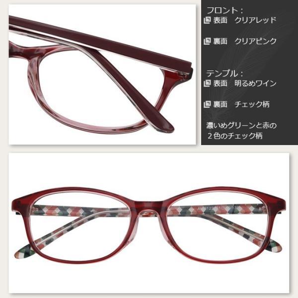 メガネ 度付き AL1122-51  a/p lab TR90(グリルアミド)  眼鏡フレーム (近視・遠視・乱視・老視に対応)|rule|10