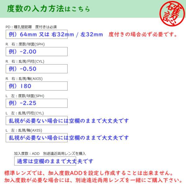 メガネ 度付き AL1125-53  a/p lab TR90(グリルアミド)  眼鏡フレーム (近視・遠視・乱視・老視に対応)|rule|11