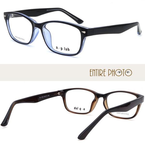 メガネ 度付き AL1125-53  a/p lab TR90(グリルアミド)  眼鏡フレーム (近視・遠視・乱視・老視に対応)|rule|03