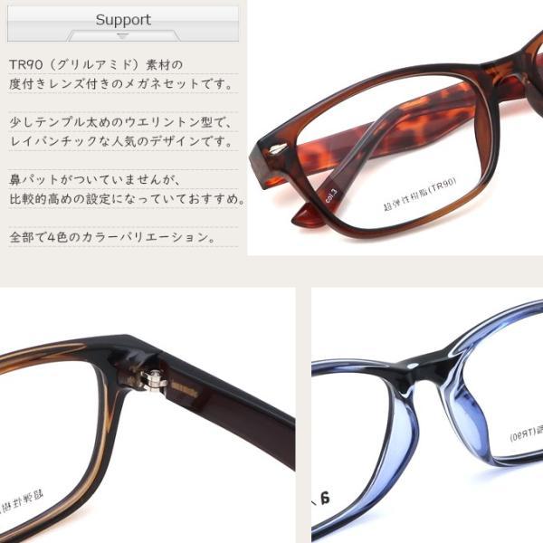 メガネ 度付き AL1125-53  a/p lab TR90(グリルアミド)  眼鏡フレーム (近視・遠視・乱視・老視に対応)|rule|04