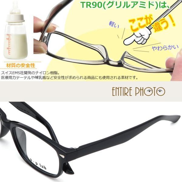 メガネ 度付き AL1125-53  a/p lab TR90(グリルアミド)  眼鏡フレーム (近視・遠視・乱視・老視に対応)|rule|05