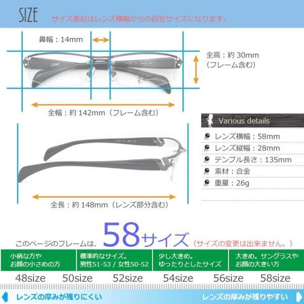 メガネ 度付き Full moon FM1201-58 縁無し(ワンポイント)大きめサイズ  眼鏡フレーム (近視・乱視に対応)|rule|06