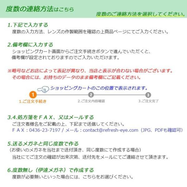 メガネ 度付き Plastic frame only  MB1271-52  プラスチック セル フレーム (近視・遠視・乱視・老視に対応)|rule|02