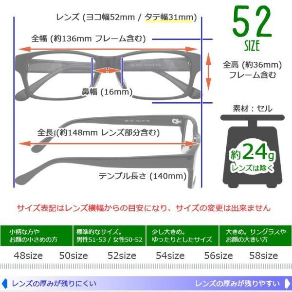 メガネ 度付き Plastic frame only  MB1271-52  プラスチック セル フレーム (近視・遠視・乱視・老視に対応)|rule|12