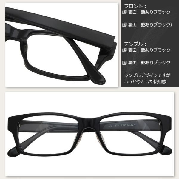 メガネ 度付き Plastic frame only  MB1271-52  プラスチック セル フレーム (近視・遠視・乱視・老視に対応)|rule|08